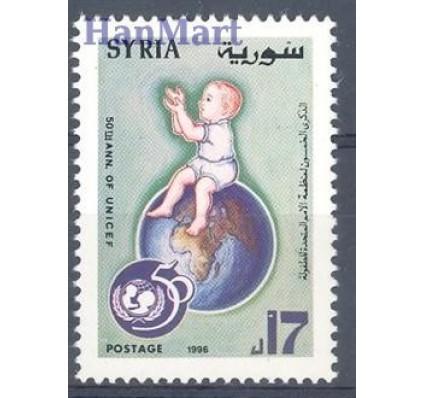 Znaczek Syria 1996 Mi 1984 Czyste **