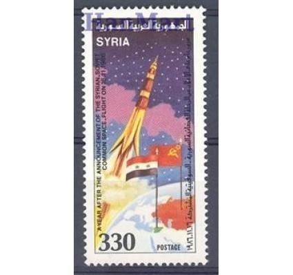 Znaczek Syria 1986 Mi 1660 Czyste **