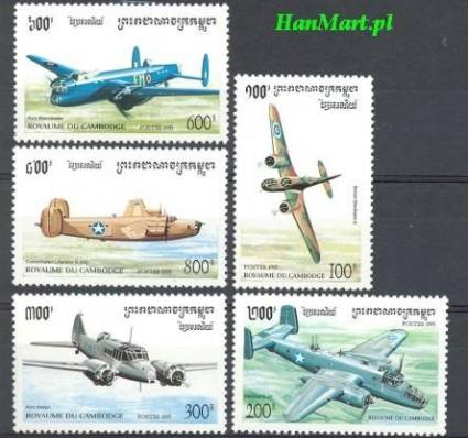 Kambodża 1995 Mi 1529-1533 Czyste **