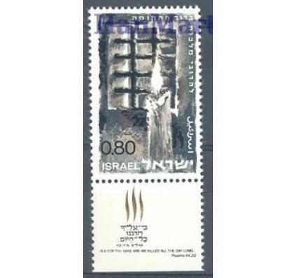 Znaczek Izrael 1968 Mi 423 Czyste **