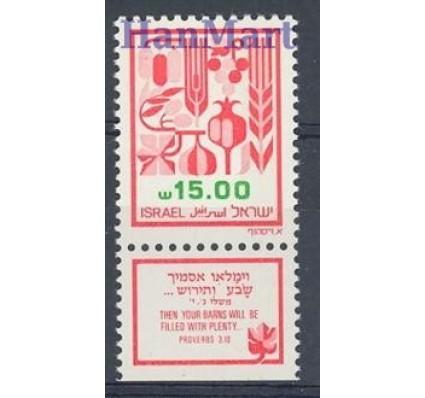 Znaczek Izrael 1983 Mi 946II Czyste **