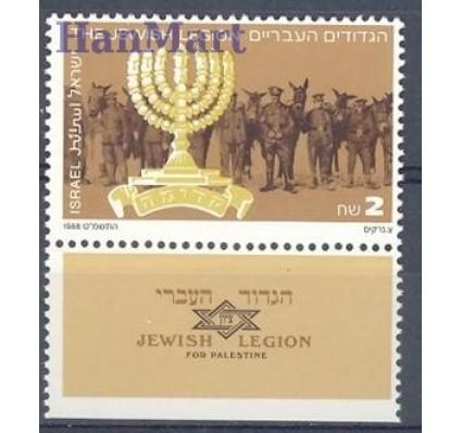 Znaczek Izrael 1988 Mi 1109 Czyste **