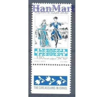 Znaczek Izrael 1990 Mi 1151 Czyste **