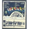 Izrael 1990 Mi 1160-1161 Czyste **