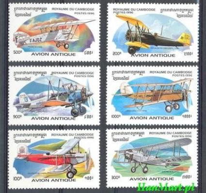 Znaczek Kambodża 1996 Mi 1605-1610 Czyste **