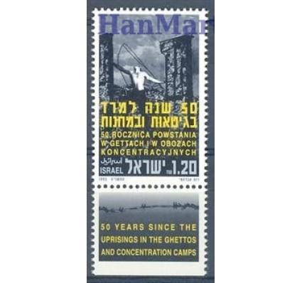 Znaczek Izrael 1993 Mi 1259 Czyste **