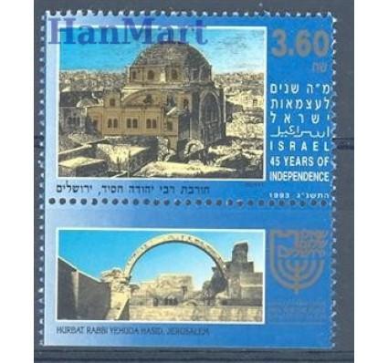 Znaczek Izrael 1993 Mi 1261 Czyste **