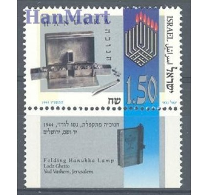 Izrael 1995 Mi 1350 Czyste **