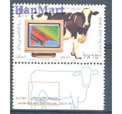 Znaczek Izrael 1996 Mi 1361 Czyste **