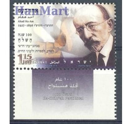 Znaczek Izrael 1996 Mi 1410 Czyste **