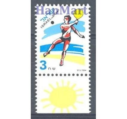 Znaczek Izrael 1997 Mi 1438 Czyste **