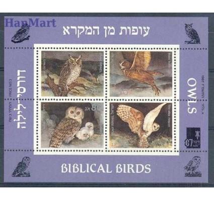 Znaczek Izrael 1987 Mi bl 33 Czyste **