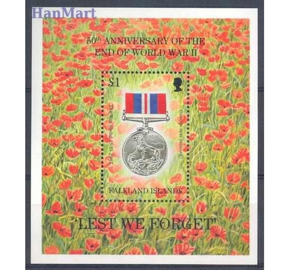 Falklandy 1995 Mi bl 12 Czyste **