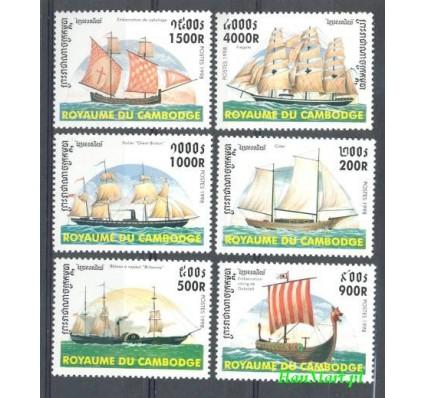 Znaczek Kambodża 1998 Mi 1831-1836 Czyste **
