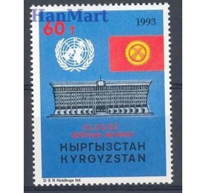 Znaczek Kirgistan 1993 Mi 19 Czyste **