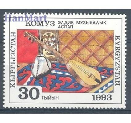 Znaczek Kirgistan 1993 Mi 20 Czyste **