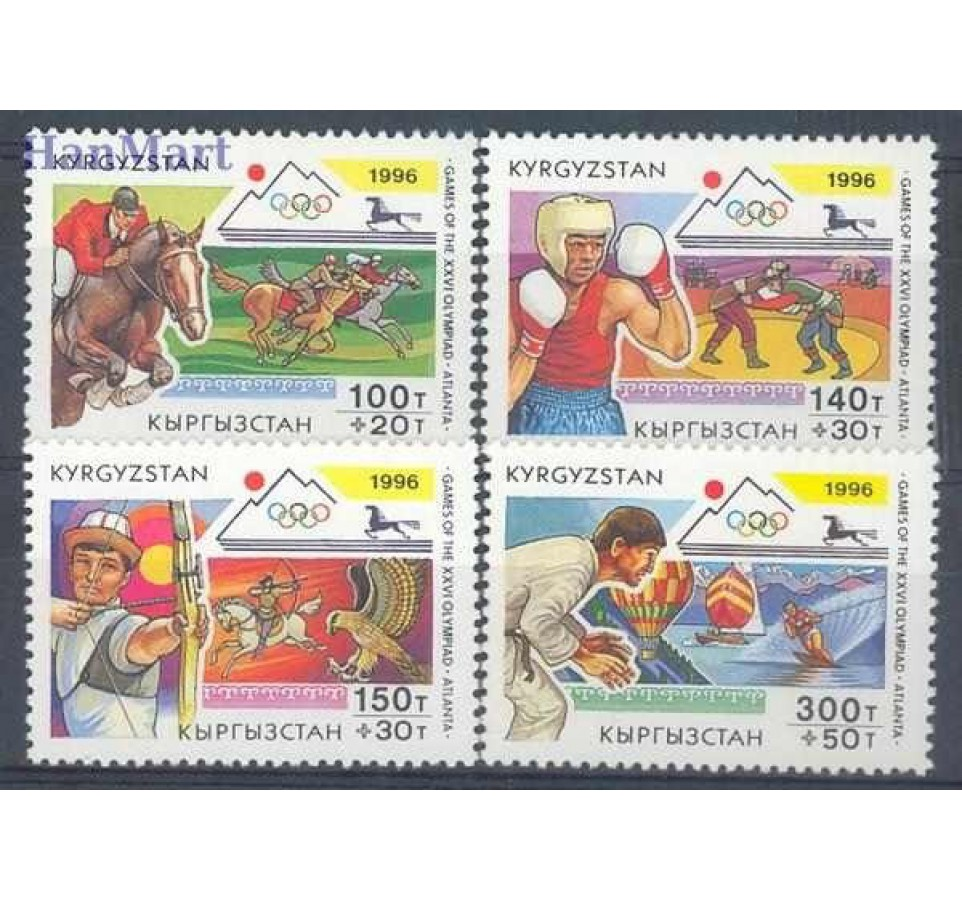 Kirgistan 1996 Mi 120-123 Czyste **