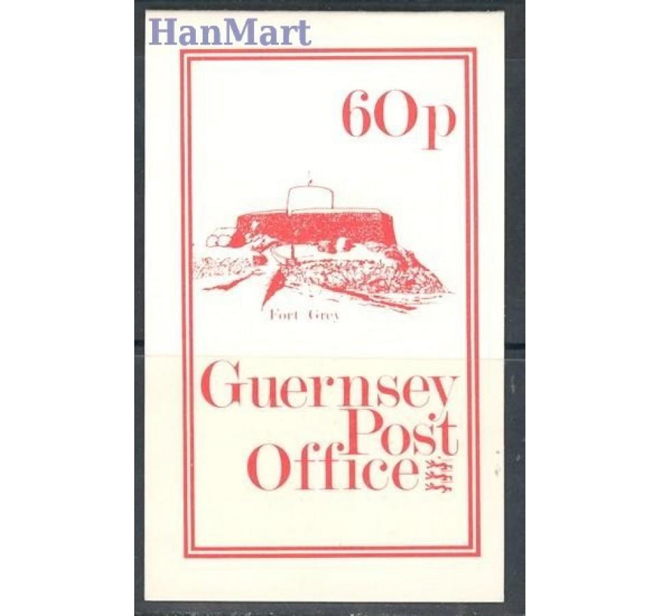 Guernsey 1981 Mi mh 14 Czyste **