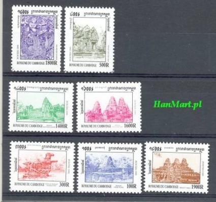 Kambodża 1999 Mi 1958-1964 Czyste **