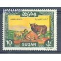 Sudan 1991 Mi 453 Czyste **