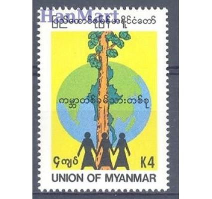 Znaczek Myanmar 1994 Mi 321 Czyste **