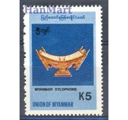 Znaczek Myanmar 1998 Mi 341 Czyste **