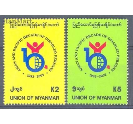 Znaczek Myanmar 1999 Mi 343-344 Czyste **