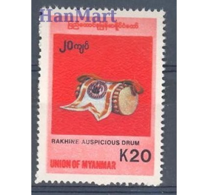Znaczek Myanmar 1999 Mi 345 Czyste **
