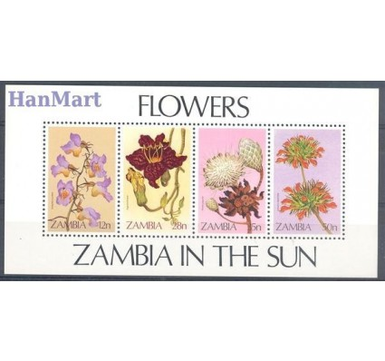 Znaczek Zambia 1983 Mi bl 12 Czyste **