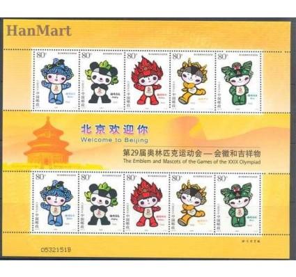 Znaczek Chiny 2005 Mi ark 3703-3708 Czyste **