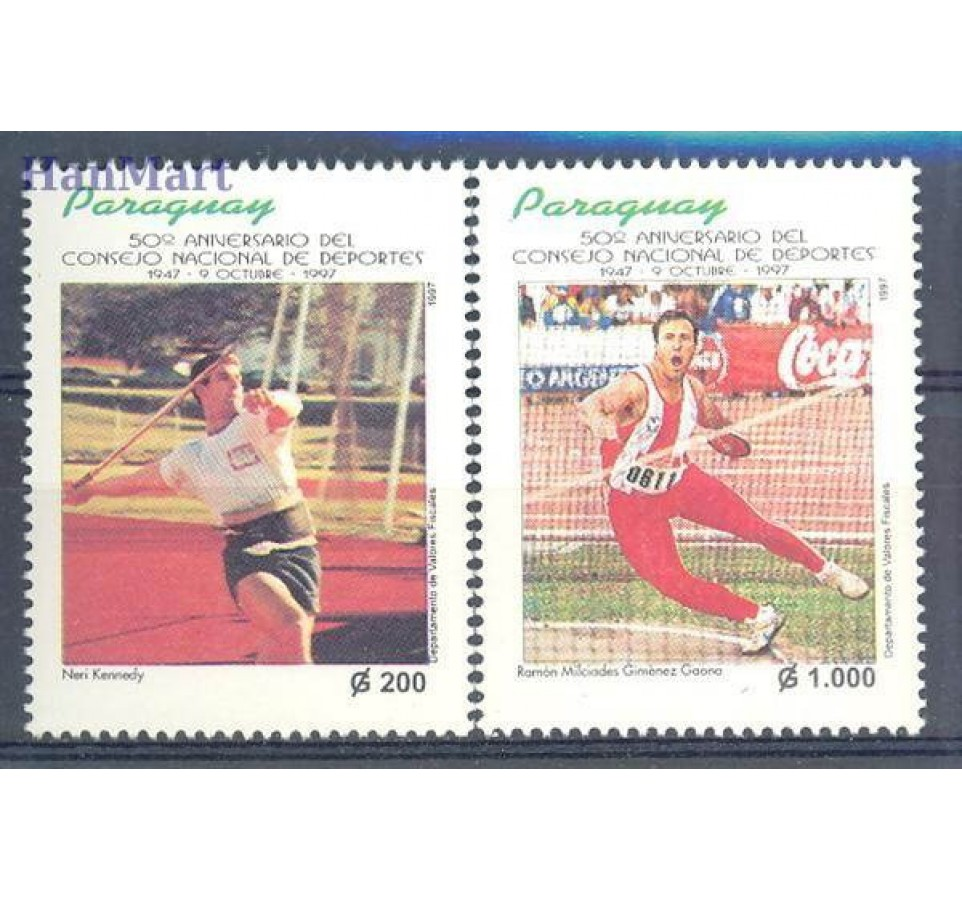Paragwaj 1997 Mi 4748-4749 Czyste **