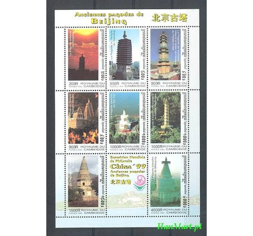 Kambodża 1999 Mi ark 1972-1979 Czyste **