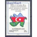 Azerbejdżan 1992 Mi 69 Czyste **