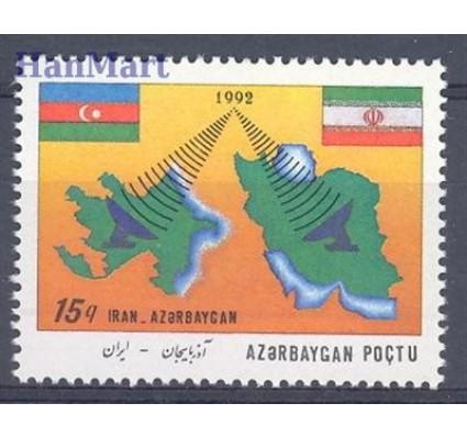 Znaczek Azerbejdżan 1993 Mi 111 Czyste **