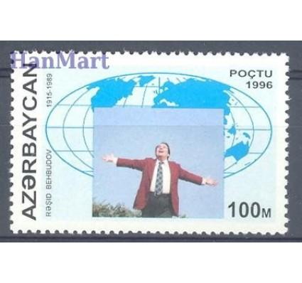 Znaczek Azerbejdżan 1996 Mi 299 Czyste **