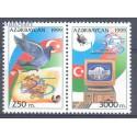 Azerbejdżan 1999 Mi 456-457 Czyste **