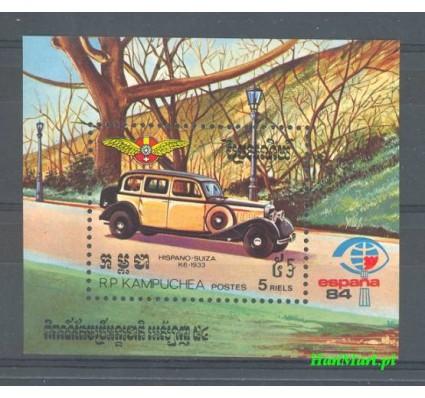 Kambodża 1984 Mi bl 138 Czyste **