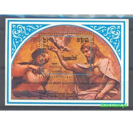 Znaczek Kambodża 1984 Mi bl 140 Czyste **