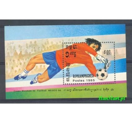 Kambodża 1985 Mi bl 142 Czyste **