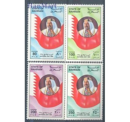 Znaczek Bahrajn 1995 Mi 590-593 Czyste **