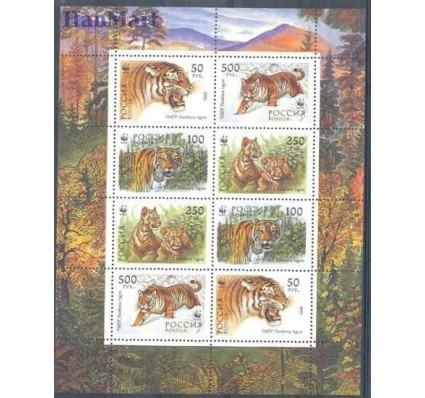 Znaczek Rosja 1993 Mi ark 343-346 Czyste **