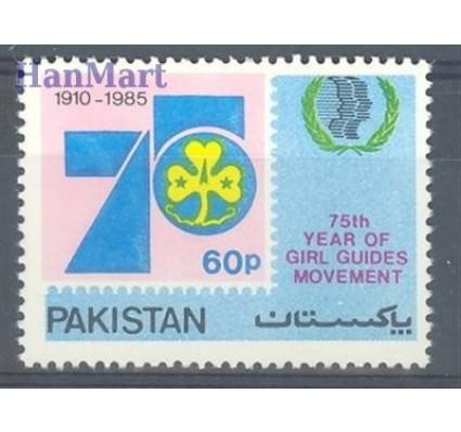 Znaczek Pakistan 1985 Mi 647 Czyste **