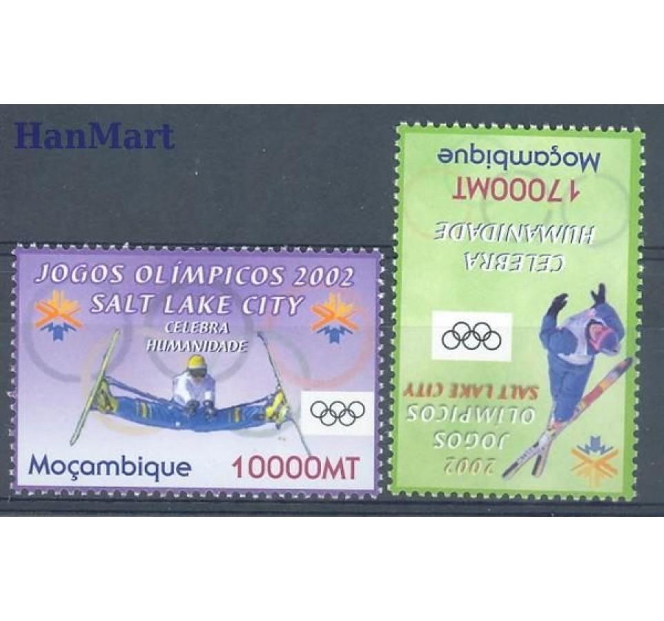Mozambik 2002 Mi 2176-2177 Czyste **