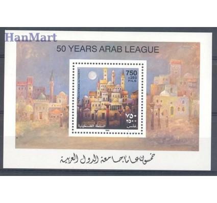 Znaczek Palestyna 1995 Mi bl 2 Czyste **