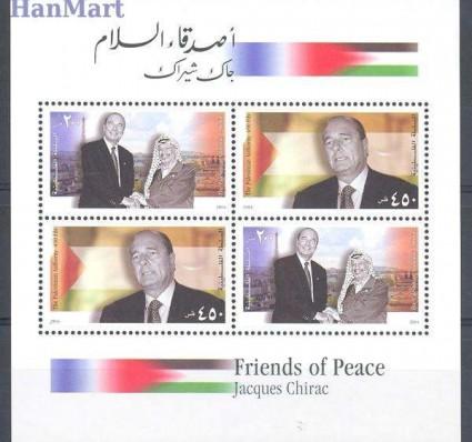 Znaczek Palestyna 2004 Mi bl 24 Czyste **