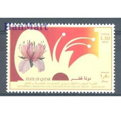 Znaczek Katar 1999 Mi 1164 Czyste **