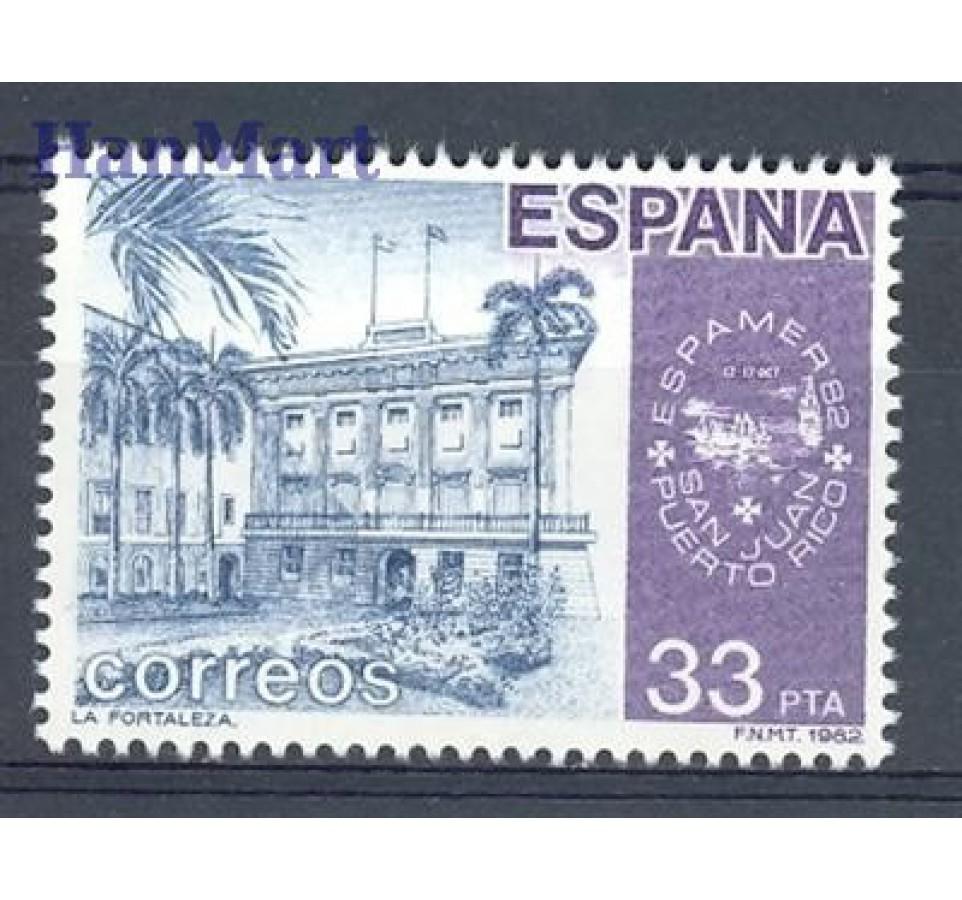 Hiszpania 1982 Mi 2559 Czyste **