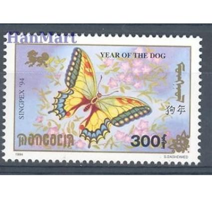 Znaczek Mongolia 1994 Mi 2542 Czyste **