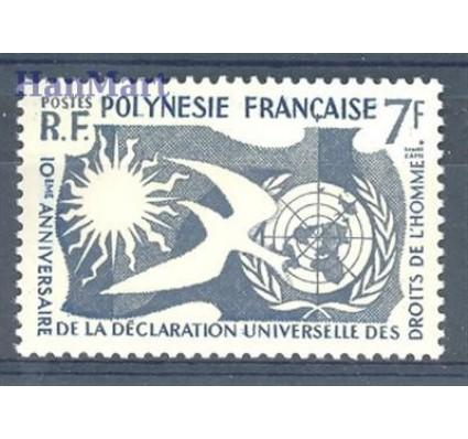 Znaczek Polinezja Francuska 1958 Mi 14 Czyste **