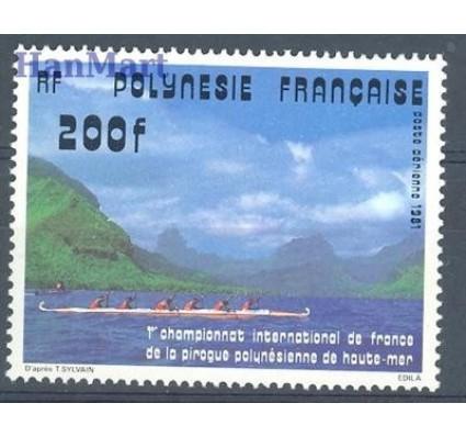 Znaczek Polinezja Francuska 1981 Mi 332 Czyste **